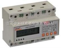 DTSD1352三相多功能电能表