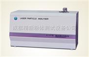 全量程激光粒度分析仪