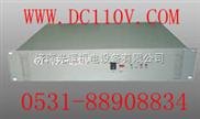 逆变电源|逆变器|48V通信逆变电源|220V电力逆变电源