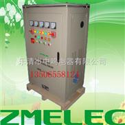 SBW-100KVA-SBW-100KW/SBW-100千瓦三相交流全自动大功率补偿式电力稳压器
