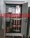 SBW-280KVA-SBW-280KW/SBW-280千瓦三相交流全自动大功率补偿式电力稳压器