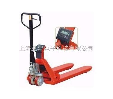 北京1吨可以称重的叉车,叉车秤zui高能升多高