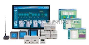 数据中心能耗监测系统