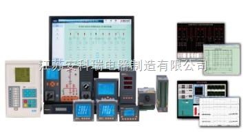 用户变电站综合自动化系统