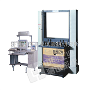 纸箱质量检测仪、微机控制纸箱压力试验机报价、包装箱压力检测设备供应商