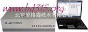 型号:Zx-68型(含电脑)-红外测油仪/油份浓度分析仪/红外分光测油仪(中西牌) 价格