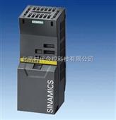 6SL3203-0CJ24-5AA0 输入电抗器