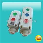 供应CBA5817防爆电动葫芦按钮,防爆按钮,防爆升降按钮