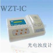型号:XU12WZT-1C(国产)-细菌浊度分析仪/细菌浊度检测仪/比浊仪 价格