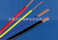 NH-BV电缆报价,耐火电线,耐火电源线NH-BV电缆