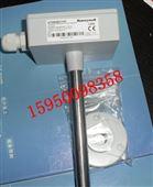 H7080B2105,霍尼韋爾風管型溫濕度傳感器