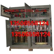 SBW-500KW-SBW-500KVA/SBW-500千瓦三相交流全自动大功率补偿式电力稳压器