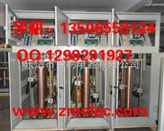 SBW-600KW-SBW-600KVA/SBW-600千瓦三相交流全自动大功率补偿式电力稳压器