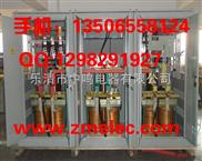 SBW-F-800KW-SBW-F-800KVA/SBW-F-800千瓦三相交流全自动大功率补偿式电力稳压器