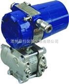 1151压力变送器,1151系列压力变送器价格zui有优势