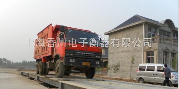 """全芯上线""""40吨电子汽车磅""""50吨电子汽车衡""""60吨电子汽车磅秤""""载誉上市"""