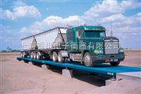 """SCS-A香川出售""""中型10吨汽车磅规格?大型20吨汽车衡总价?重卡30吨地磅差价?"""""""