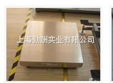 304不锈钢材质10吨电子小地磅/不锈钢地磅秤维修