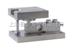 山东省SCS-8吨不锈钢材质防爆称重模块