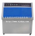 ZN-P-紫外光试验箱/紫外光老化试验箱/紫外光耐气候试验箱