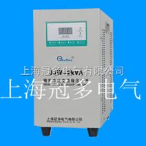 JJW系列单相精密净化稳压电源