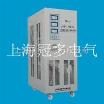 JSW系列三相精密净化稳压电源