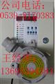 氨气泄漏浓度报警器,氨气泄漏浓度检测仪