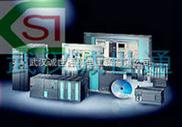 供应原装西门子6AV6643进口触摸屏武汉代理现货直销