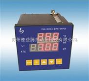 蘇州佳益騰廠家在線PH通用型PHG1000工業酸度計