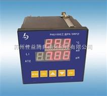 苏州佳益腾厂家在线PH通用型PHG1000工业酸度计
