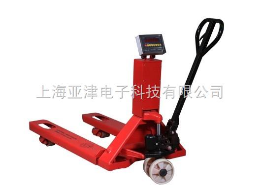 上海2吨地牛秤价格 上海地牛秤厂家标准叉车秤