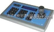 VISCA通讯协议灵活性变速矢量摇杆WIS-RM300【韦斯科技】