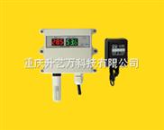 溫室蔬菜大棚溫濕度控制器,生產車間溫濕度控制儀