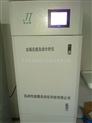江苏厂家热供DEK-1003总磷在线自动分析仪,