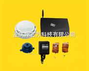 GSM无线烟雾报警器