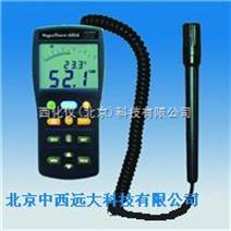 温湿度露点测量仪 型号:SHB7-6004