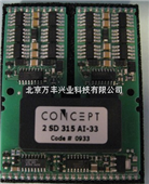 2SD106AI 瑞士IGBT驱动板