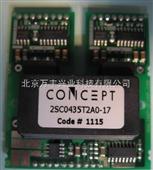 2SD315AI-33 瑞士IGBT驱动板