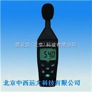 手持式噪音测量仪 型号:SHB7-8002