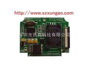 GSM模块|无线数传模块