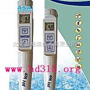 型号:milwaukeech/pH55-米克水质/笔式酸度计/PH计(同时显示温度,防水功能) 价格