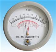 高精度溫濕度計 型號:SH11/KTH-2