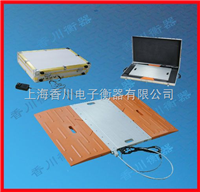 SCS-D台之衡供应:上海200吨收费站用地磅,山东80吨便携式地磅,湖北200吨检测衡