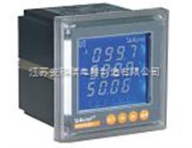 ACR120EL多功能电能表