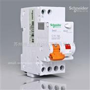 漏电保护断路器C16A