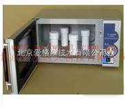 型号:GZ20H/MS-3-微波消解COD测定仪厂家