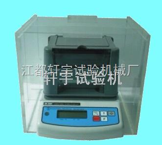 橡胶专用密度测试仪 数显橡胶密度计