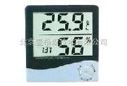 M241450-(台式)壁挂式温湿度计 数字温湿度计 大屏幕温湿度计