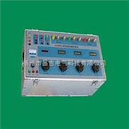 CJJB-3三相热继电器校验仪