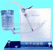 XY-橡胶密度计,密度仪-密度计厂家直销